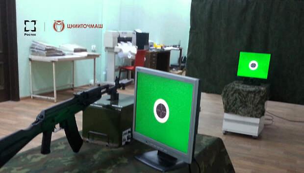 ЦНИИТОЧМАШ в Подольске начнет выпуск нового тренажера для стрельбы