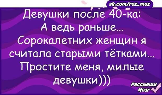 5402287_2496708078 (700x414, 64Kb)