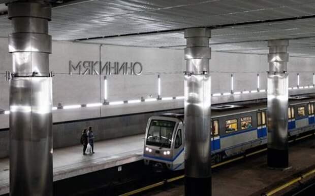 Блокада ММАС отменяется: станция «Мякинино» работает в штатном режиме