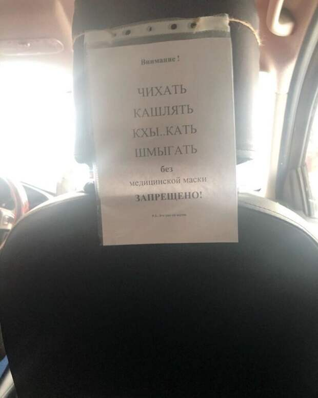 Смешные переписки с водителями такси