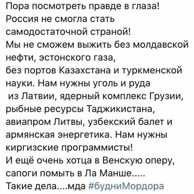 Как жаль, что вы наконец-то нас покидаете)))