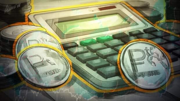 Рубль вырос к доллару в ходе торгов во вторник