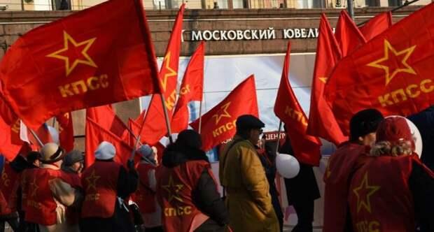 Не слава КПСС. Российская политическая система, которой нет