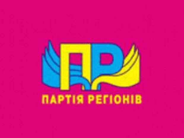 Украина: Вашингтон не остановится - надежда на Юго-Восток