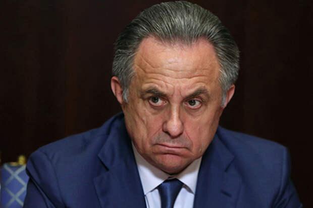 Российский футбол остался без Мутко