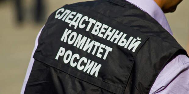 Назван возможный источник отравления детей в Красноярске