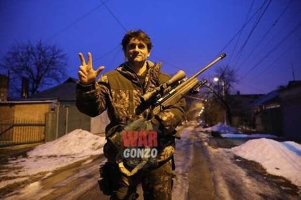 Украинских военных уличили в продаже снайперских винтовок ополченцам ДНР