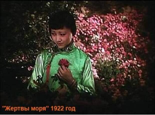 Первый в мире цветной фильм