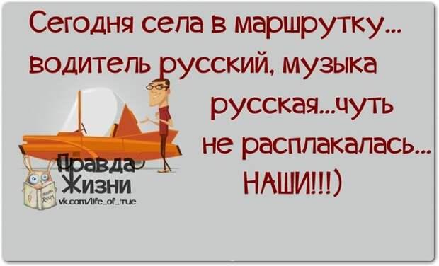 5672049_133951433_5672049_1392750088_frazochki18 (604x367, 43Kb)