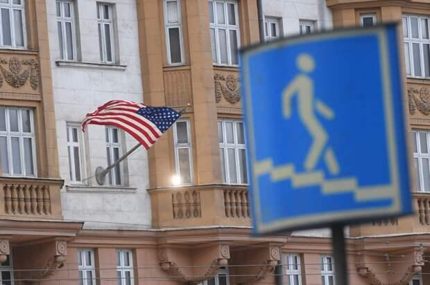США изменили порядок выдачи виз россиянам после указа Трампа