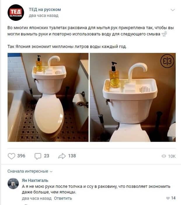 Самые оригинальные комментарии к фотографиям