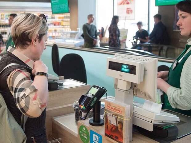 Эксперт рассказал, что делать, если цена на кассе не совпадает с ценником на прилавке