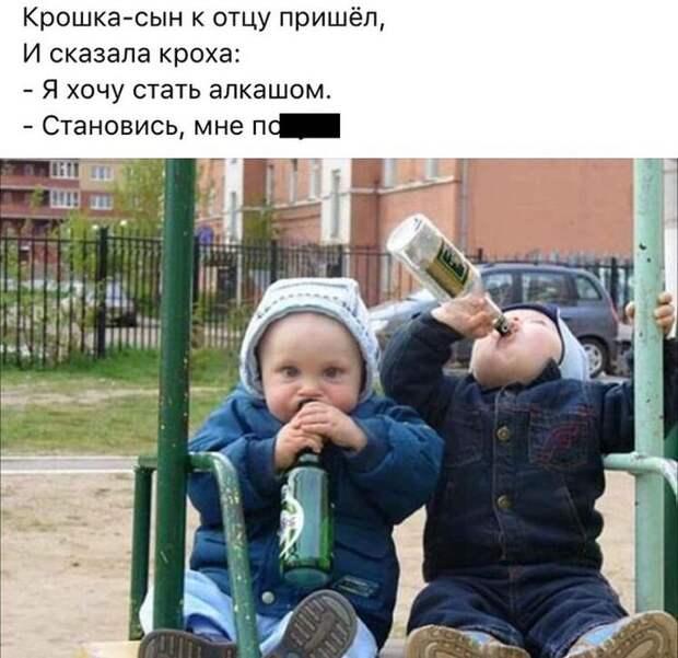 1481613153_20