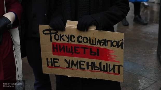 На Украине русофобию выращивали, а в Прибалтике она расцвела сама: как США противостоят РФ