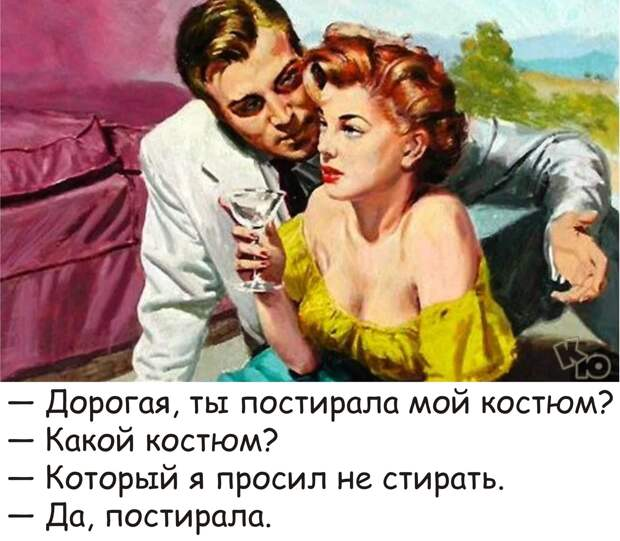 """Я всё ещё жду, что мой мужик скажет: """"Я тебя обманывал, на самом деле я миллионер, просто хотел убедиться, что ты со мной не из-за денег"""""""