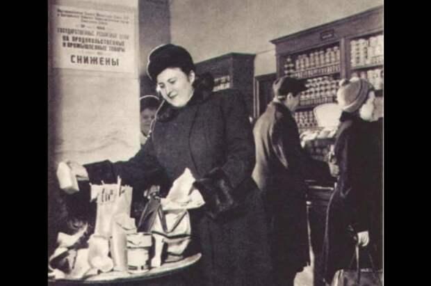 «Золото партии», 1 $ по 4 рубля и отмена карточной системы