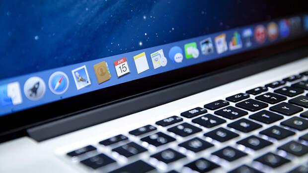 Apple представит MacBook Pro для геймеров уже в этом году