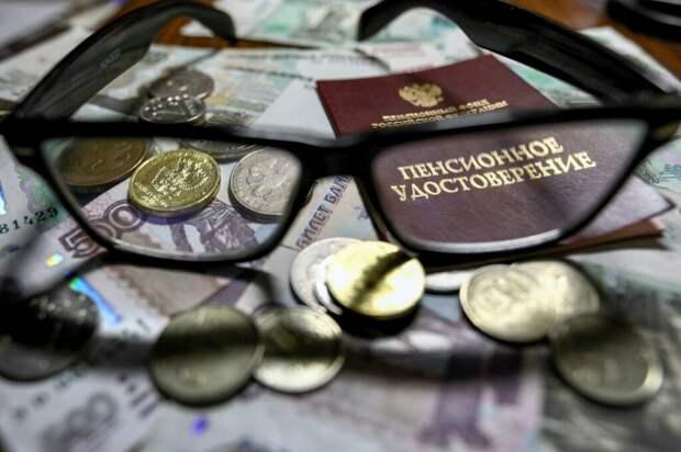 Росстат зафиксировал снижение реальных пенсий россиян