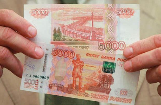 В Торжке молодой человек может оказаться в тюрьме за использование поддельных денег