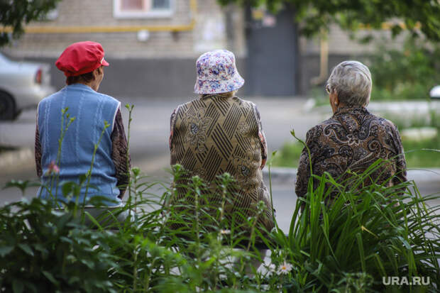 ВПФР рассказали оповышенной выплате для пенсионеров