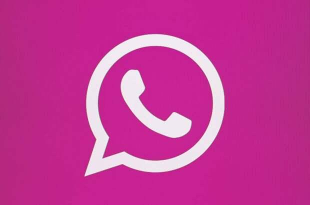 В WhatsApp обнаружена новая схема мошенничества с розовой темой
