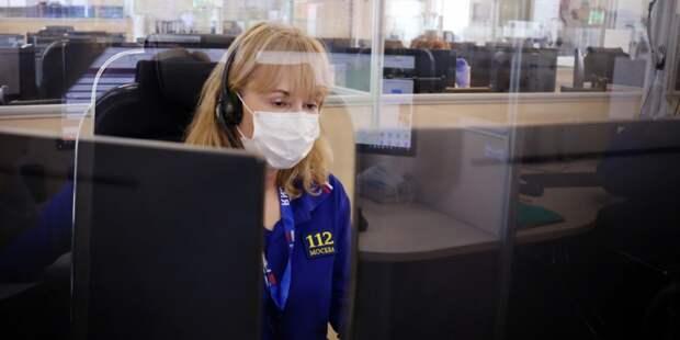Звонок в Службу 112 помог спасти девушку