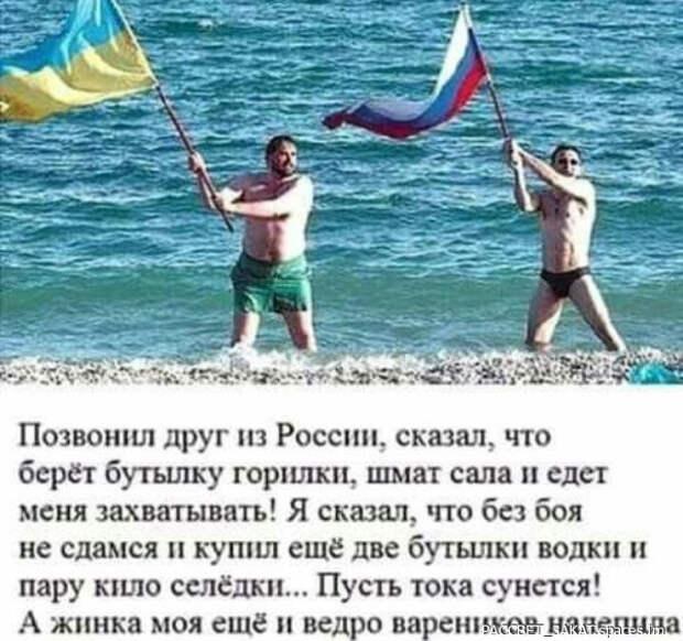 Разговаривают два генерала, американский и русский. Русский говорит...