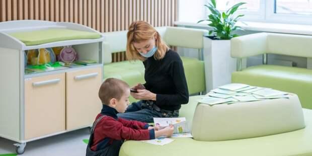В детской поликлинике №133 День знаний отметили лечебной физкультурой