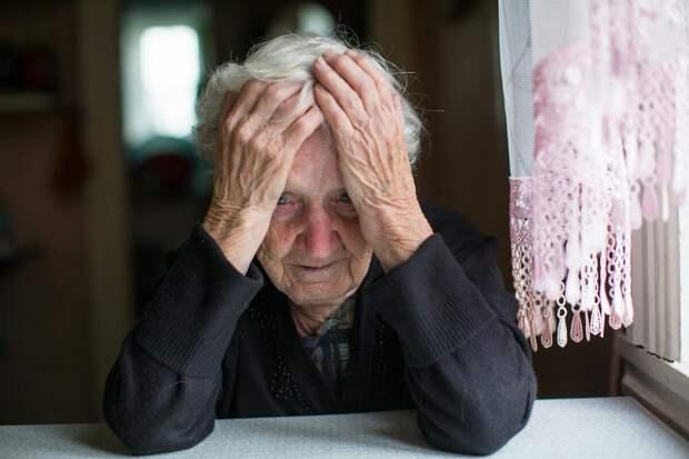 Про «развод» пенсионеров на деньги. Личная история
