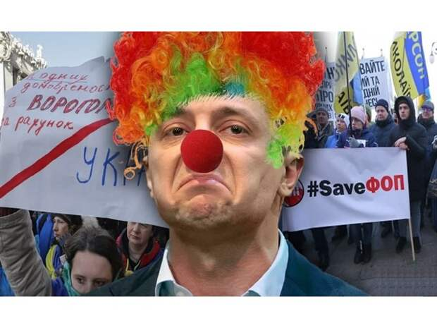 Зеленский как «разочарование года» бьёт рекорд непопулярности