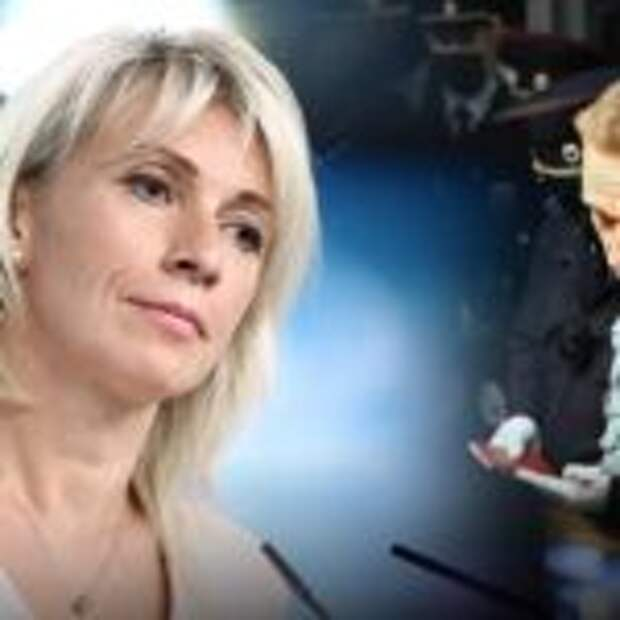 «Займитесь проблемами»: Захарова ответила на призыв советника Байдена освободить Навального