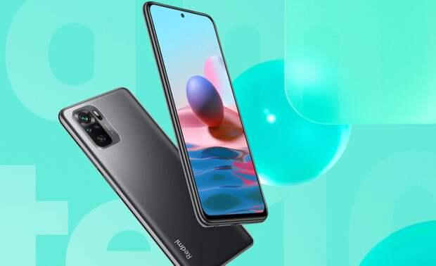 Xiaomi представила бюджетные смартфоны Redmi Note 10 с AMOLED-экранами