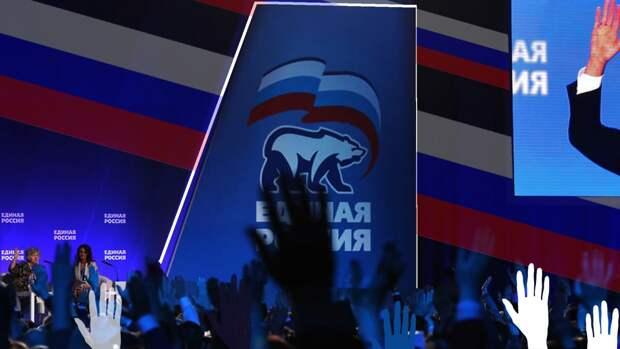 «Единая Россия» предложила возместить гражданам расходы на газификацию
