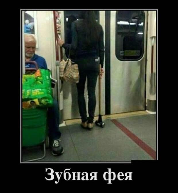 Самые смешные демотиваторы / Приколы