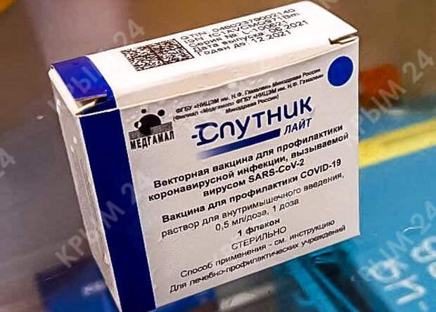 В Севастополь поступило больше 4 тысяч доз вакцины от коронавируса «Спутник Лайт»