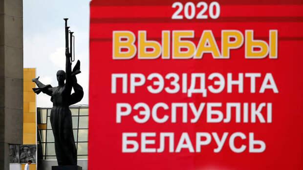 В Белоруссии объявлено чвкчайное положение