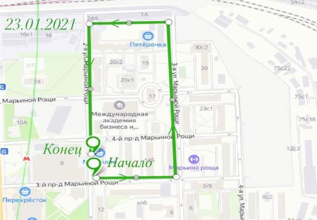 В Марьиной роще глава района проверит состояние трех улиц