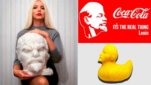 Владимир Ленин в современном искусстве (ФОТО)