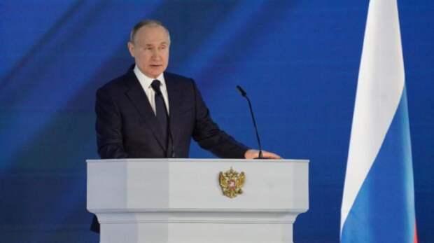"""Послание-2021: """"Ответ России будет ассиметричным, быстрым и жёстким"""""""