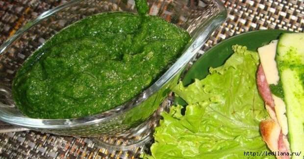 Зелёная аджика - вкусно, быстро и просто!