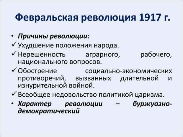 Как Ленин спас Россию?