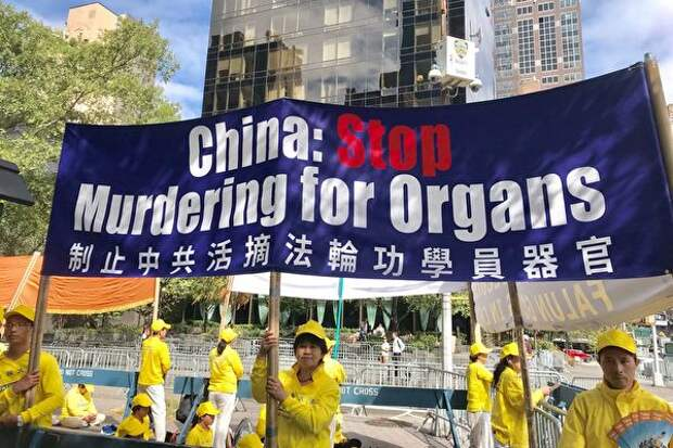 Акции протеста практикующих Фалуньгун против извлечения органов