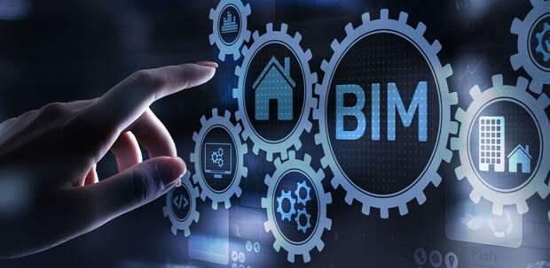 Специалисты по BIM примут участие в конкурсе «Московские мастера 2021»