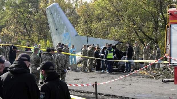 Выживший в крушении Ан-26 на Украине курсант рассказал о произошедшем