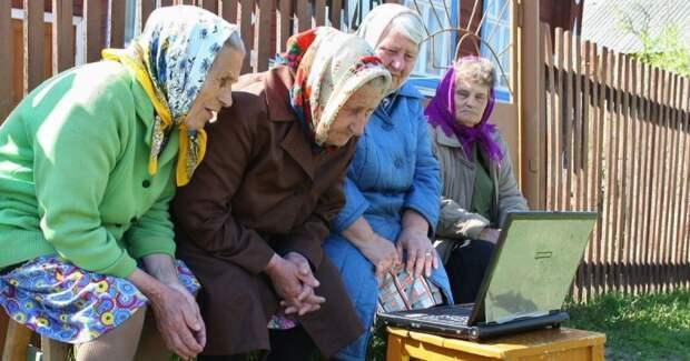 Цены, тупой внук илуковая шелуха: всети появились мемы для пенсионеров