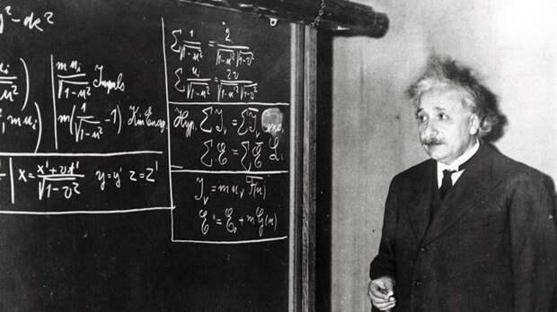"""Письмо Эйнштейна, где впервые написано """"E = mc²"""", купят за 30 млн руб."""