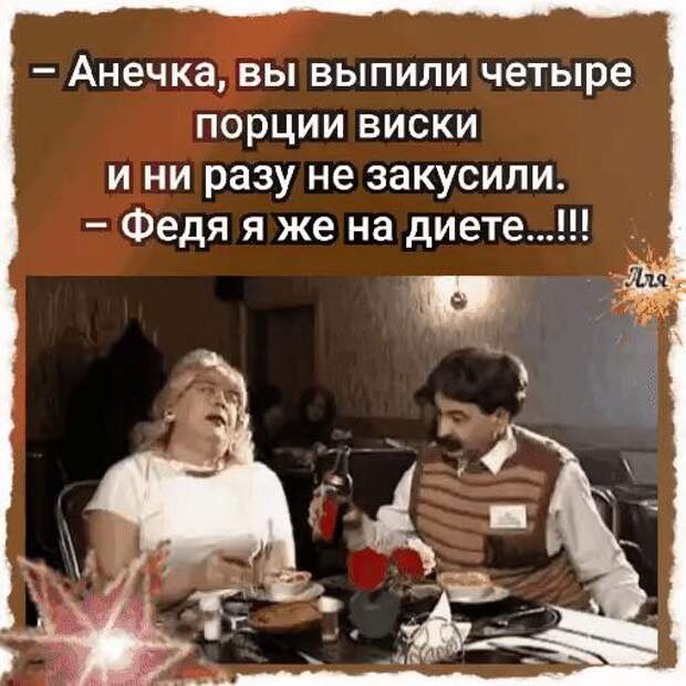 Из обсуждения на кулинарном форуме: Алёнушка: Ты вот как печень готовишь?...
