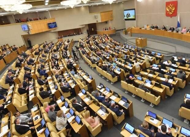 Госдума утвердила предложенные Мишустиным кандидатуры новых министров