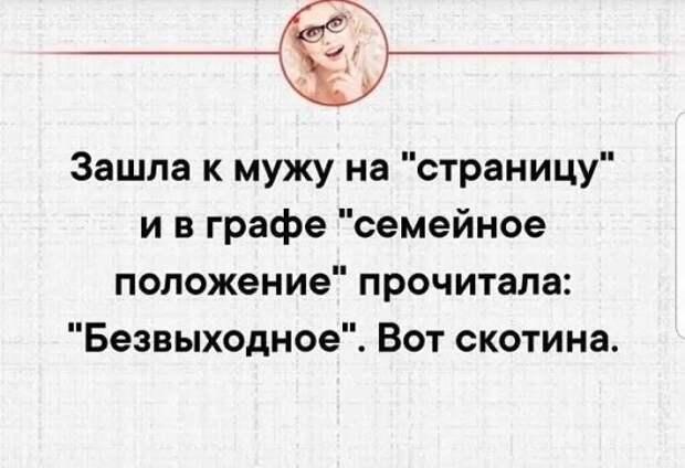 Иностранец проделал большое турне по России. В конце путешествия корреспондент берет у него интервью...