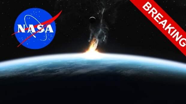Жнецы придут на Землю из Гиперкосмоса